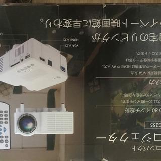 ミニプロジェクター【取引中】