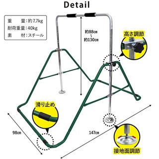 【屋内OK 鉄棒】キッズ 折りたたみ可 組み立て簡単 省スペース