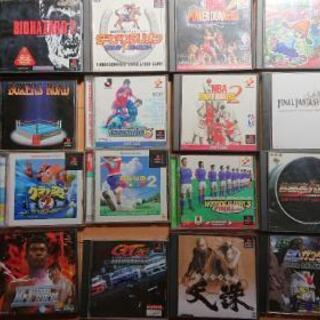 PS プレイステーション PlayStation ソフト 16本