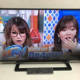 東芝 REGZA 40インチ 液晶テレビ 40S10 20…