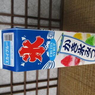 美味しい かき氷シロップ ミツモト 氷蜜 1.8L ブルーハワイ味/スカイブルー 業務用の画像