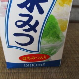 美味しい かき氷シロップ ミツモト 氷蜜 1.8L ブルーハワイ味/スカイブルー 業務用 - 食品