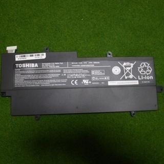 Dynabook 用バッテリー PA5013U-1BRS