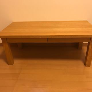 無印良品 ローテーブル タモ材 ナチュラル