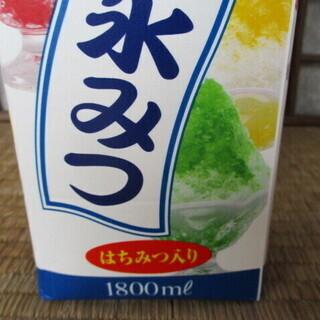 かき氷シロップ ミツモト 氷蜜 1.8L マンゴー味 業務用 - 食品