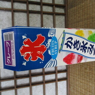 かき氷シロップ ミツモト 氷蜜 1.8L グレープ味 業務用