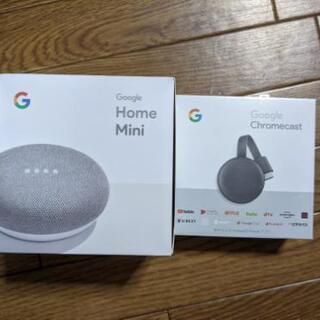 Google home mini、chromecast