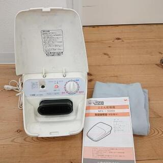 布団乾燥機   小泉  NFK-5000  セラミックヒーター