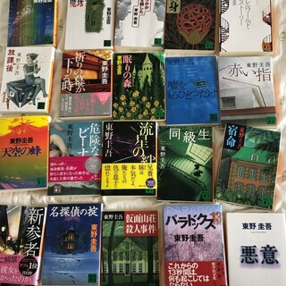 東野圭吾 小説セット 70冊以上