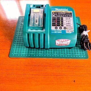 マキタDC18RA急速充電器7.2-18v用
