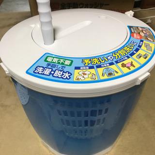 小型洗濯機お譲りします。