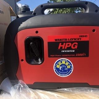 HPG2300IS ワキタ インバーター発電機 静音 ★新品