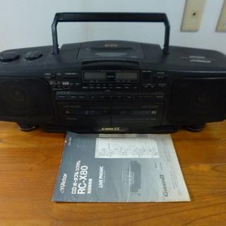 Victor ビクター RC-X80 CDプレーヤー ダブルカセ...