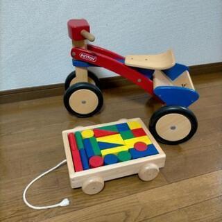 室内用木製三輪車と積み木セット