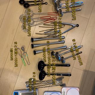 調理器具多種