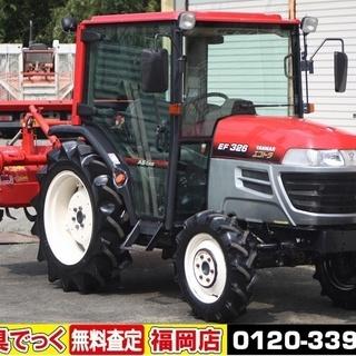 【ネット決済】ヤンマ トラクター EF326 エコトラ 26馬力...