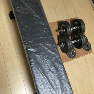 折り畳み式ベンチ台(未使用)、ダンベル50kgセット