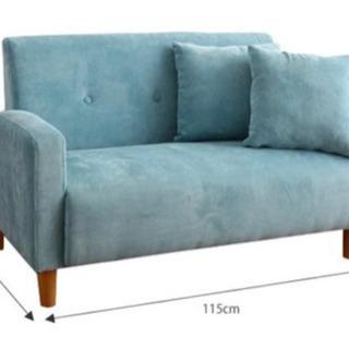 ターコイズブルー ソファー  1週間の使用のみ