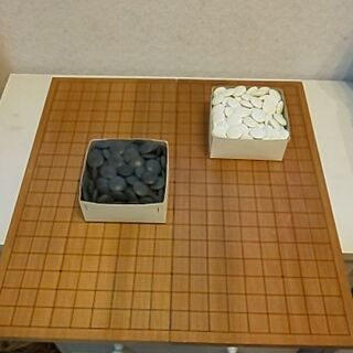 折りたたみ式 囲碁セット【盤面 木製】