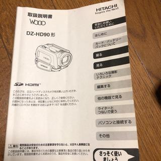 HITACHIハードディスクカメラ