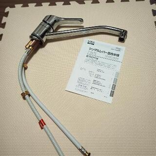 シングルレバー混合水栓 Lixilリクシル