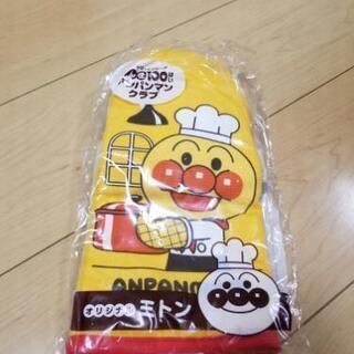 アンパンマン ミトン②