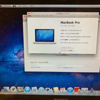 macbookpro late2011  13インチ