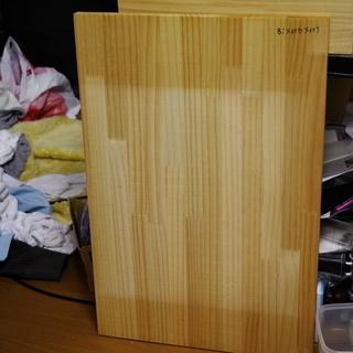 中古 木の板 ほぼ平面 200円シリーズ(均一価格)