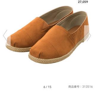 GU/ジーユー  エアリーエスパドリーユ ブラウン 茶色 S