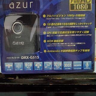 GPS内蔵フルHDドライブレコーダー