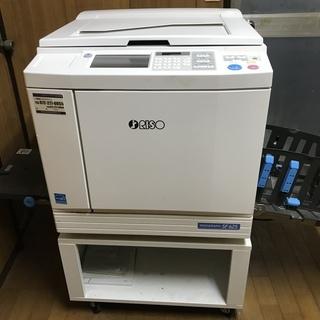 【定価89万円】【引き取りのみ】リソー RISO 輪転機 印刷機...