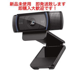 logicool c920n ロジクール ウェブカメラ web ...