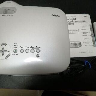 格安!NEC 液晶プロジェクター「VT470」