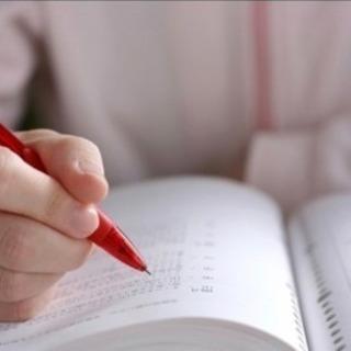 ✏️楽しくて結果も出る家庭教師📖