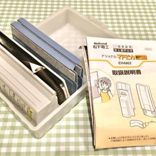 【値下げしました❗️未使用】ナショナル 窓&網戸ふき マドピカ ...