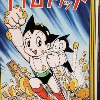 アトムキャット : 大人気SFコミックス