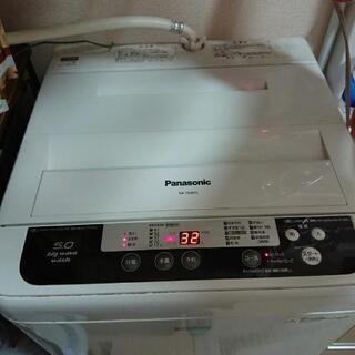 パナソニック洗濯機ビッグウェーブウォッシュ