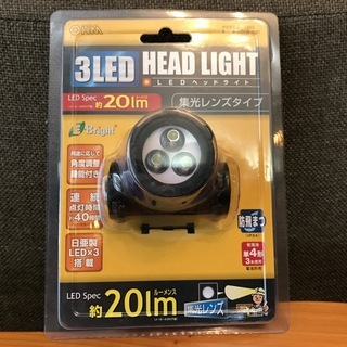 未使用★オーム電機 OHM 3LEDヘッドライト OSHE-03...