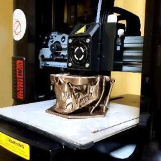 3Dプリンターやってる方興味のある方募集