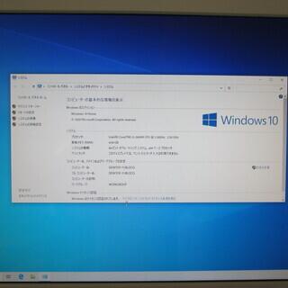 代引き郵送可能です!21.5型FHD液晶搭載一体型PC 東芝Qo...