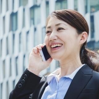 【エンジニア人材コーディネーター】女性営業活躍中!エンジニアと企...