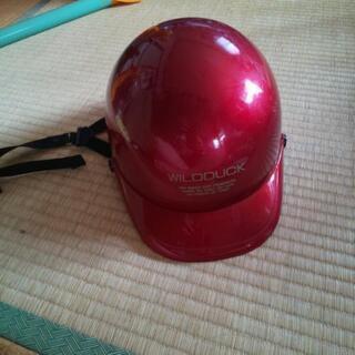 ヘルメット 100円
