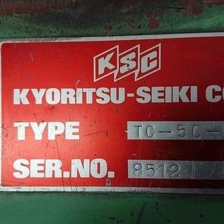 中古(改造品) NT50・BT50 ツーリングラック(共立精機製...