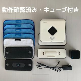 アイロボット ブラーバ 380j【動作確認済み・正規品シールあり】