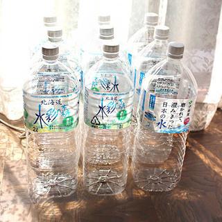 ペットボトル 2ℓ 容器 9本