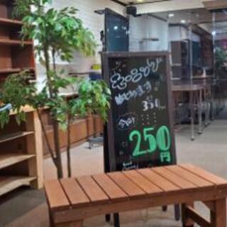 ブラックボード イーゼル看板 + 観葉植物(生木ではありません)...