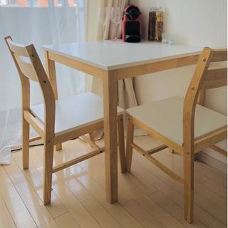 【解体済み】ニトリ ダイニングテーブルセット 2人用 3点セット
