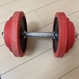 ダンベル17.5キロ