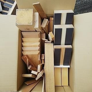 【再掲載】工作用木材セット