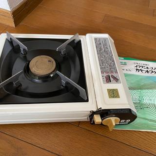 イワタニホースノン カセットフゥー B-9(07持k)